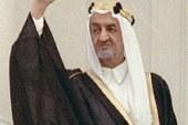 Le clan Saoud aussi vaste que puissant, 200 princes et 25000 membres