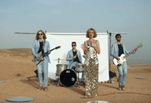 """Musique: Anteros dévoile son nouveau clip """"Fool Moon"""""""
